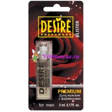 Desire №12 'Lanvin Oxygene' муж.5мл.блистер