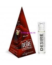 Desire №4 XS Pacco Rabane пирам. муж.