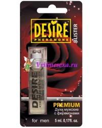 Desire №9 'Ultraviolet' муж.5мл.блистер