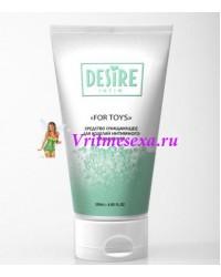 Desire очищающее ср-во For Toys 150мл.