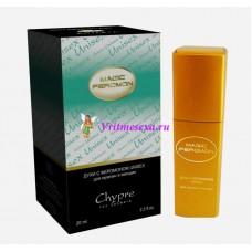 Desire Unisex Духи с феромоном Cypre 20мл,