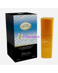 Desire Unisex Духи с феромоном Marine 20мл,