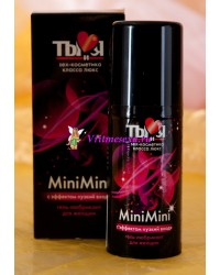 Гель-любрикант 'MiniMini' для женщин 20г