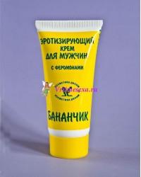 Крем Бананчик 15мл.(5*1) цена за упак.
