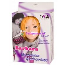 Кукла Барбара  (вагина+вибратор+насос)