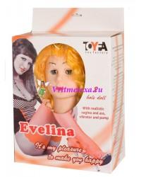 Кукла Эвелина  (вагина+вибратор+насос)