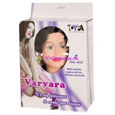 Кукла Варвара  (вагина+вибратор+насос)