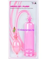 Помпа розовая