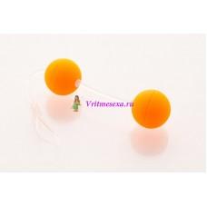 Шарики вагинальные 11см оранжевые