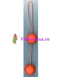 Шарики вагинальные оранжевые