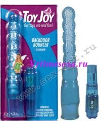 Вибратор анальный синий Backdoor Bouncer