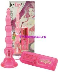 Вибратор анальный розовый 22,9 см