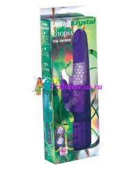 Вибратор с шариками фиолетовый 17,8см