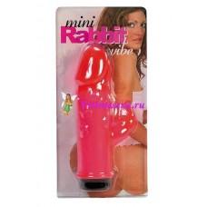 Вибратор розовый 12 см